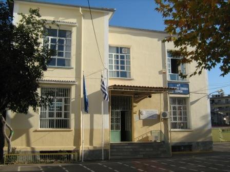 School Complex in Serres